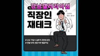 【fx시티강남갤러리아점】  fx외환거래fx마진거래 fx…