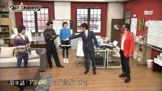 【3月7日(金)放送】 かこかりんの事務所移籍がスクープされ、飯塚(飯塚...