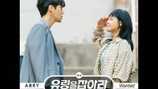 Gambar cover ABRY - Wanted - Catch the Ghost OST Part.4