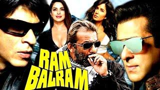राम बलराम | Ram Balram | Remake | Salman Khan | Shahrukh Khan | Katrina Kaif | Fan-Made