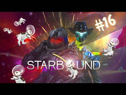 Starbound #16   Весёлые моменты