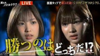 恵比寿マスカッツの夏目花実vs石岡真衣。