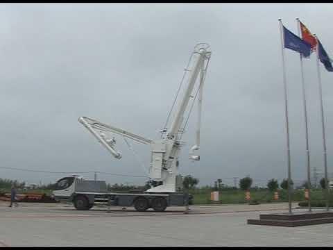 Mobile Marine Loading