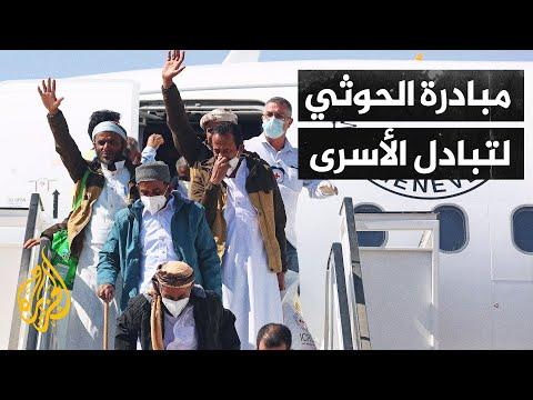 جماعة الحوثي: جاهزون للإفراج عن الأسرى السودانيين مقابل أسرى الجماعة  - 18:55-2021 / 6 / 14