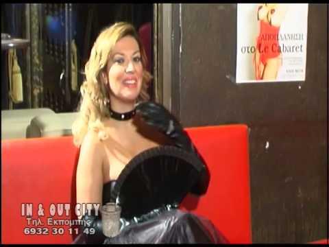 Athens erotica 2010 - 5 3
