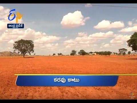 10 AM   Ghantaravam   News Headlines   16th August 2019   ETV Andhra Pradesh