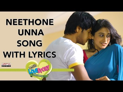 Routine Love Story Full Songs With Lyrics - Neethone Unna Song - Sundeep Kishan, Regina Cassandra
