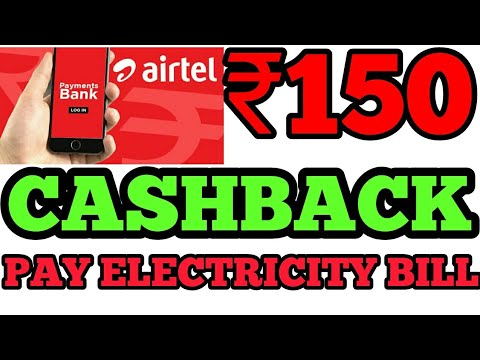 AIRTEL PAYMENT BANK ₹150 CASHBACK ON ELECTRICITY BILL PAYMENT