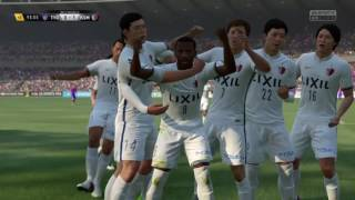 Ps4 Fifa 17 Clutch Goal Kashima Antlers vs FC Tokyo
