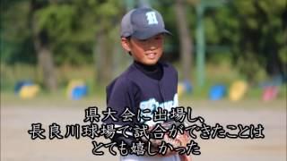 垂井東野球少年団2017卒団式