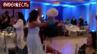 Нежданчик на свадьбе    танец на свадьбе