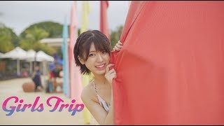 アイドルグループAKB48のメンバー、大西桃香、篠崎彩奈、横山結衣が、人気のリゾート地、フィリピン・セブ島を女子旅4泊5日の旅をダイジェスト...