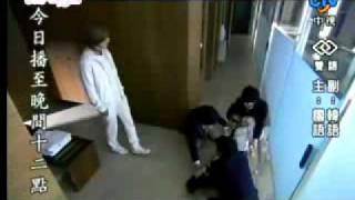 花樣男子 韓版流星花園 [國語配音] ep.1 part 8