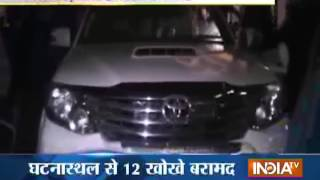 BSP Leader Dharmendra Chaudhary Shot Dead in Aligarh - India TV