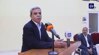 وزير الشباب يقوم بجولة ميدانية على أندية ومراكز الشباب في الأغوار الجنوبية - (26-3-2018)
