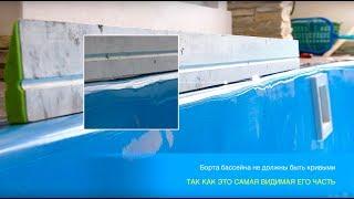 видео Павильоны для бассейнов: разновидности, формы, дизайн