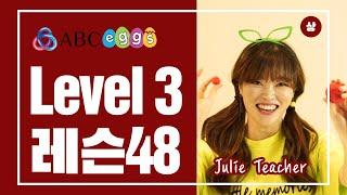 [ABCeggs] Level.3 온라인 수업 | Lec…