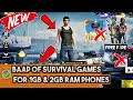 BRAND NEW SURVIVAL GAME FOR 1GB AND 2GB RAM PHONES WITH ULTRA HIGH GRAPHICS!! KYA GAME HAI YRR !!