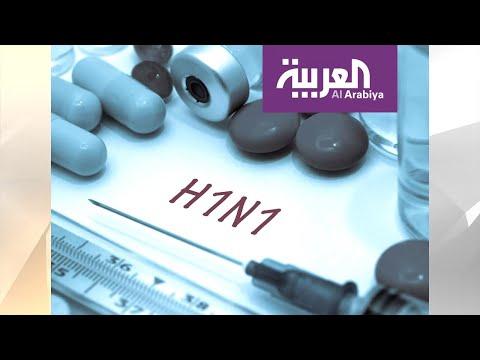صباح العربية | هل عادت إنفلونزا الخنازير؟  - 11:59-2020 / 1 / 13