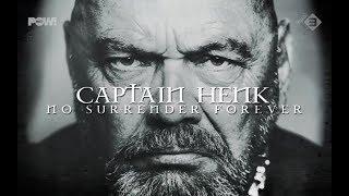 Volledige documentaire: Captain Henk