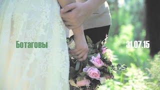 Ботаговы Костя и Настя | Enter video