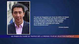 Yvelines | Ali Rabeh élu maire de Trappes dès le premier tour de l'élection partielle