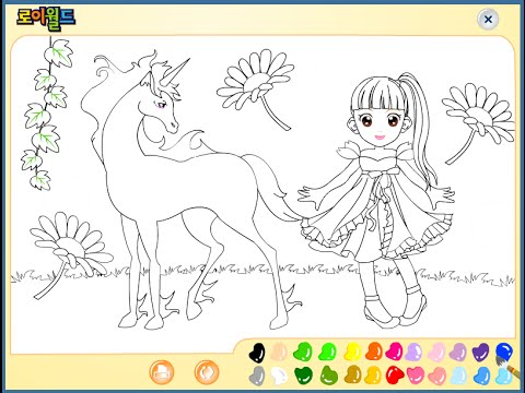 free coloring kids unicorn # 9