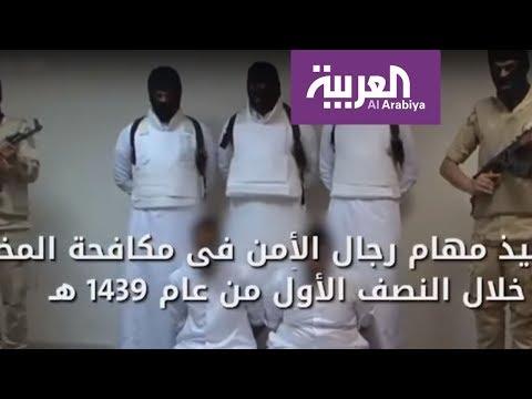 السعودية .. القبض متهمين بترويج مخدرات  - نشر قبل 4 ساعة