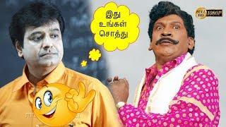 IDHU UNGAL SOTHU VADIVELU SUPER COMEDY | Tamil Movie Super Latest Comedy Scene Latest 2018 HD