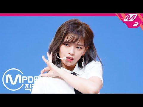 [MPD직캠] 트와이스 정연 직캠 'YES or YES' (TWICE JEONG YEON FanCam) | @MCOUNTDOWN_2018.11.8