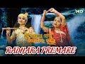 RADHA SUNIJA ରାଧା ଶୁଣିଯା || Album-Nandalala Pain Gopare Halla || Prafula & Anjali || Sarthak Music