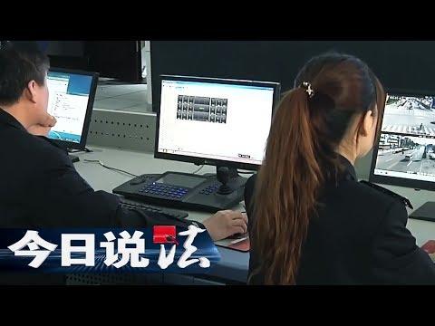 《今日说法》 20171030 一击而中 | CCTV