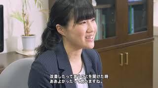 先輩労働基準監督官インタビュー