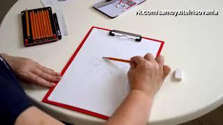 Как нарисовать анютины глазки букетик(Самоучитель рисования выпуск 5 https://vk.com/samoyxitelrisovania., 2015-09-08T09:46:26.000Z)