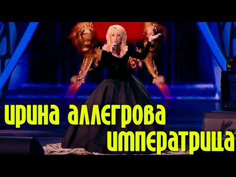 Игорь Николаев и Наташа Королева Миражи. Бенефис НТВ