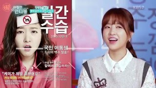 Video [Vietsub] You call that passion - Jung Jae Young, Park Bo Young Interview download MP3, 3GP, MP4, WEBM, AVI, FLV Desember 2017