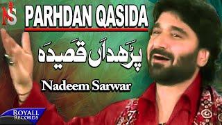 nadeem-sarwar---par-an-qasida-2009