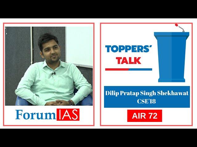 Jodhpur boy Dilip Pratap Singh Shekhawat AIR 72 CSE'18 shares his journey to success| Pub Ad