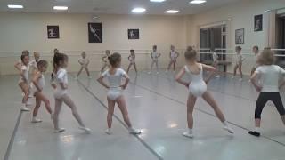 6 Часть.Урок балета для детей. Развитие данных у детей 5-6 лет. Первые шаги в хореографии.