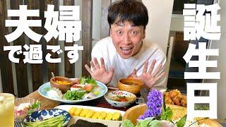 児嶋さんが49歳の誕生日ごはん食べる平和な動画