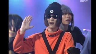 Seo Taiji&Boys - Come Back Home, 서태지와 아이들 - 컴백홈, MBC Top Music 19951013