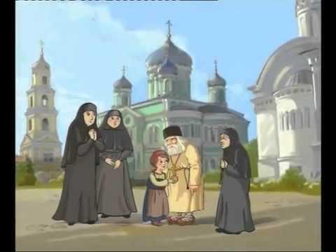Православные мультфильмы для детей