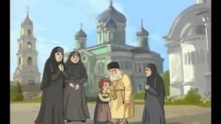 Лучший православный мультфильм для детей! Смотреть всем!(Серафим Саровский., 2015-10-19T22:37:02.000Z)