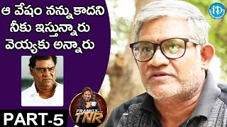 Tanikella Bharani Exclusive Interview PART 5 ||...