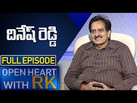 Ex DGP Dinesh Reddy | Open Heart With RK | Full Episode | ABN Telugu