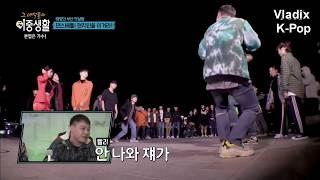 Taeyang (BigBang) Street Dance Battle