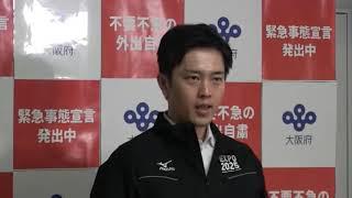 【令和3年5月3日】吉村知事 囲み会見