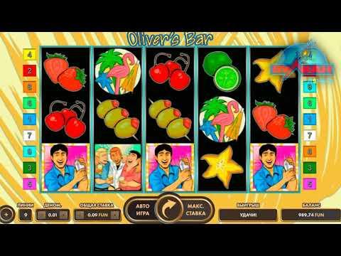 Игровой автомат Oliver's Bar 🥃 🥃 (Оливер Бар) играть онлайн
