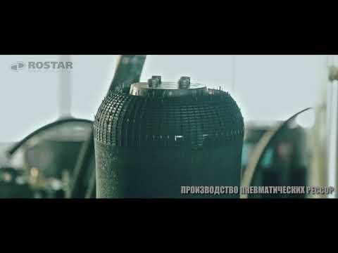 """Группа компаний """"Ростар""""   Компетенции-2019"""
