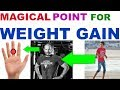 Sujok therapy For Weight Gain/Acupressure Points For Weight Gain In Hindi/Sujok For Weight Gain